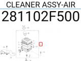 Hava Filtre Kutu Kompresör F/L Orjinal | 281102F500